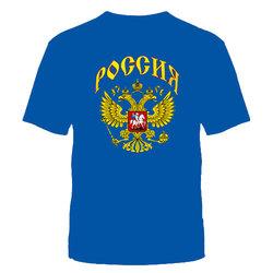 "ФУТБОЛКА ""РОССИЯ"" (СИНЯЯ)"