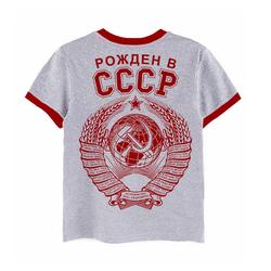 """Футболка №1136 """" Рождённый в СССР """""""