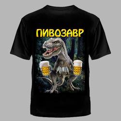 """Футболка  №1189"""" Пивозавр"""""""