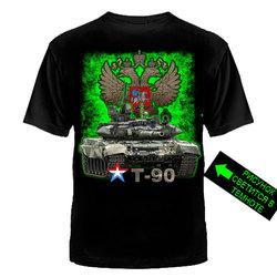 """ФУТБОЛКА """"Т-90"""" (ОРУЖИЕ, КОТОРОЕ ЗАЩИЩАЕТ РОССИЮ )"""