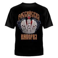 """ФУТБОЛКА """"РОССИЙСКАЯ ИМПЕРИЯ"""" (КОРОНА)"""